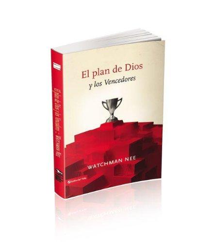 9780829753165: El plan de Dios y los vencedores (Spanish Edition)