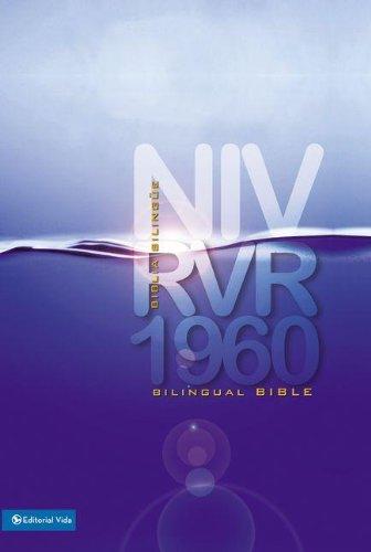 9780829754704: RVR 1960/New International Version, tamano personal / RVR 1960/New International Version, Personal Size