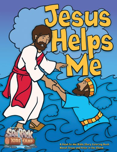 9780830747764: Jesus Helps Me Coloring Book (Coloring Books)