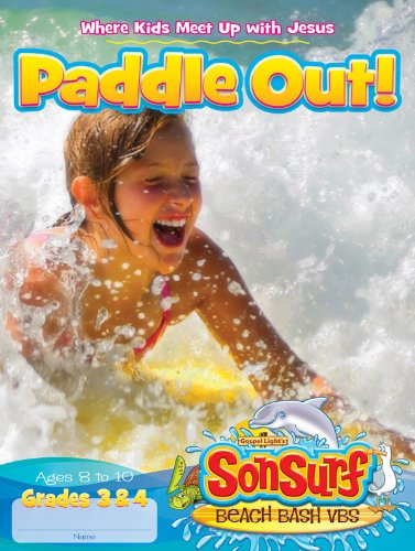 9780830756193: Sonsurf Paddle Out! (Sonsurf Vbs)