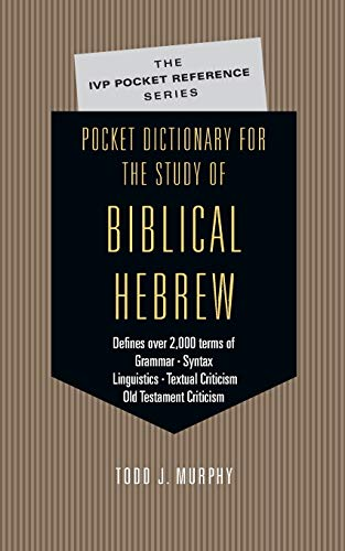 9780830814589: Pocket Dictionary for the Study of Biblical Hebrew