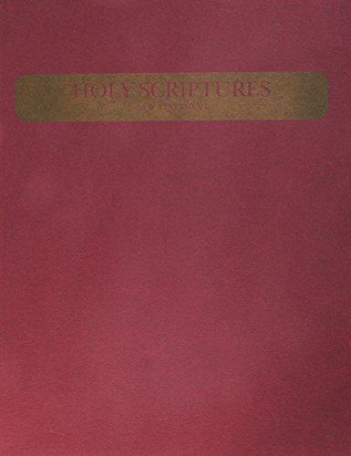 9780830902811: New Testament Inspired Version Large Print