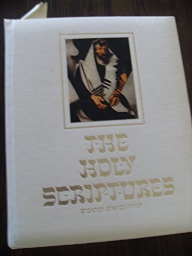 The Holy Scriptures According to the Masoretic