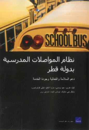 Qatar's School Transportation System: Supporting Safety, Efficiency,: Keith Henry, Obaid
