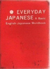 Everyday Japanese: A Basic English-Japanese Wordbook: Thorlin, Eldora S.