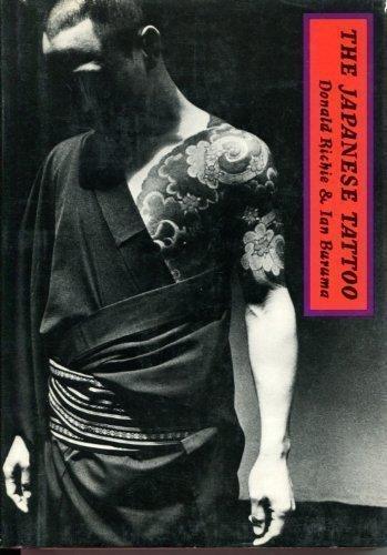 9780834801493: The Japanese Tattoo