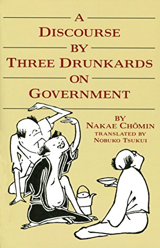 9780834801929: A Discourse By Three Drunkards On Government, A (UNESCO collection of representative works)