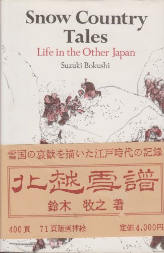 Snow Country Tales: Life in the Other Japan: Suzuki, Bokushi