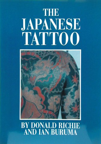 Japanese Tattoo: Ian Buruma