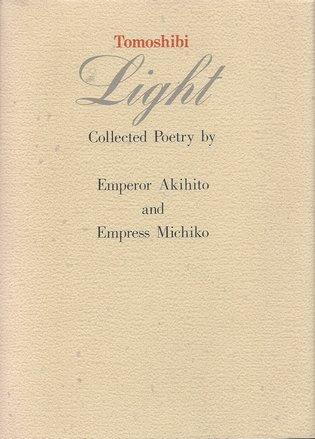 Tomoshibi Light: Collected Poetry by Emperor Akihito: Akihito, Emperor of