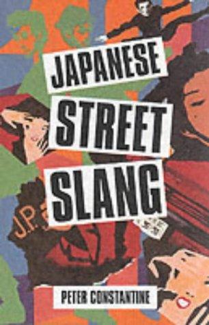 9780834802506: Japanese Street Slang