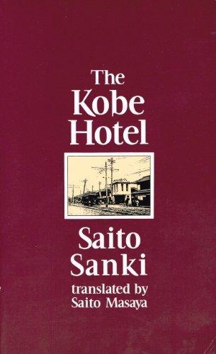 The Kobe Hotel: Saito, Sanki