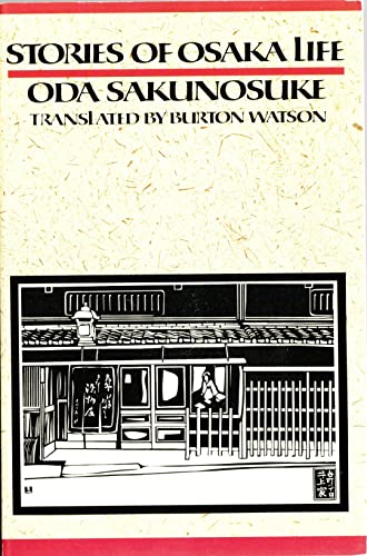 9780834803084: Stories of Osaka Life (Unesco Collection of Representative Works. Japanese Series)
