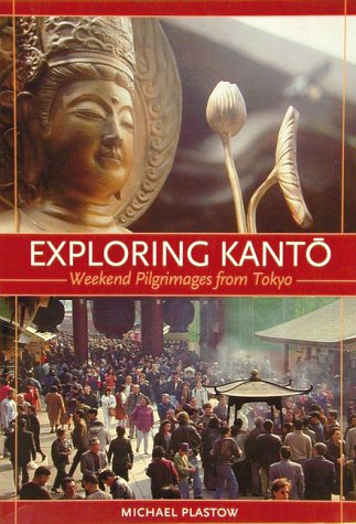 Exploring Kanto: Weekend Pilgrimages from Tokyo.