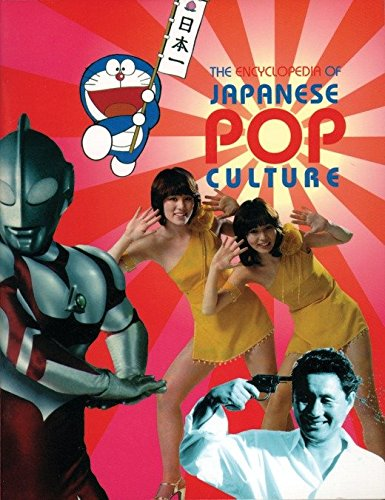 The Encylopedia of Japanese Pop Culture