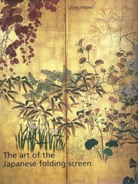 9780834803893: The Art of the Japanese Folding Screen