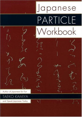 9780834804043: Japanese Particle Workbook