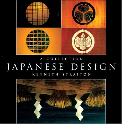 JAPANESE DESIGN : A Collection