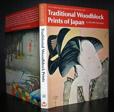 Traditional Woodblock Prints Of Japan