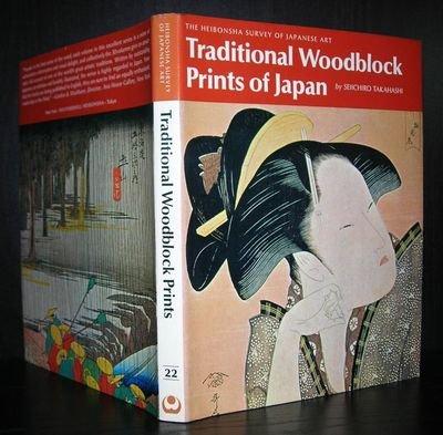 Traditional Woodblock Prints of Japan: Takahashi, Seiichiro