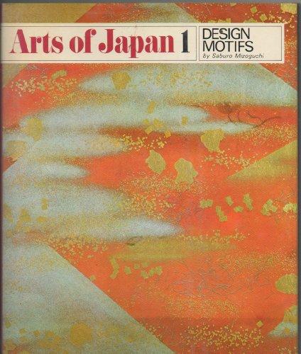 9780834827004: Design Motifs (Arts of Japan)