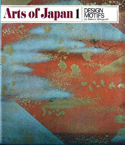 9780834827035: Design motifs (Arts of Japan, 1)