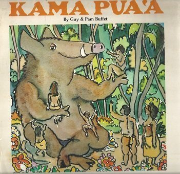 9780834830028: Adventures of Kama Puaa