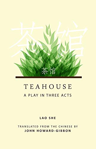 9780835100342: Teahouse: A Play in Three Acts