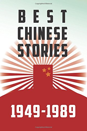 9780835100496: Best Chinese Stories, 1949-1989