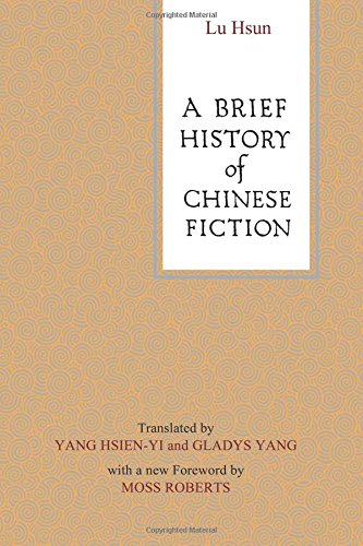 9780835100700: A Brief History of Chinese Fiction