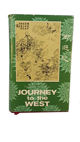 9780835110037: Journey to the west