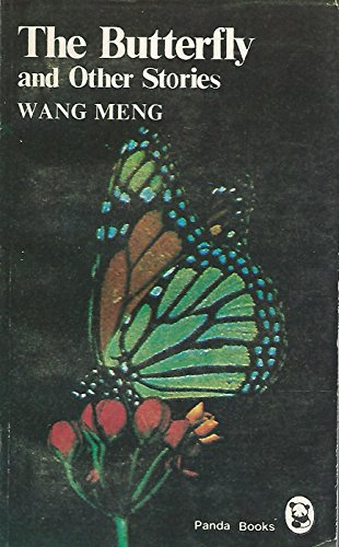 9780835110211: The Butterfly and Other Stories (Panda Books)