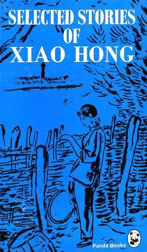 Selected Stories of Xiao Hong: Xiao Hong