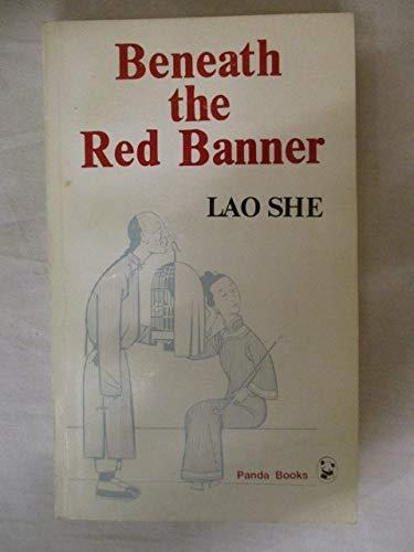 9780835110792: Beneath the Red Banner (Panda Books)