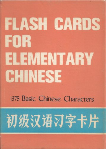 Flash Cards for Elementary Chinese