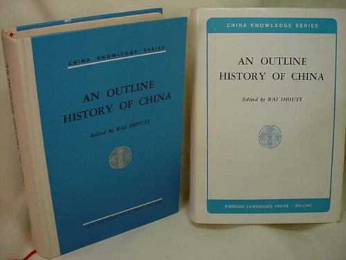 9780835112086: An Outline History of China (China Knowledge) (English and Chinese Edition)