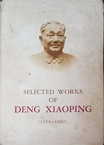 9780835113021: Selected Works of Deng Xiaoping (1975-1982) (English and Chinese Edition)