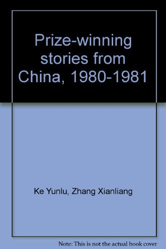 9780835113137: Prize-winning stories from China, 1980-1981