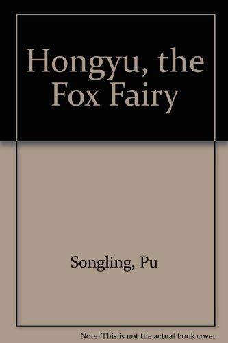 9780835113403: Hongyu, the Fox Fairy