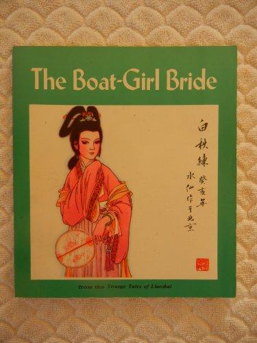 The Boat-Girl Bride: Shuixian, Mao