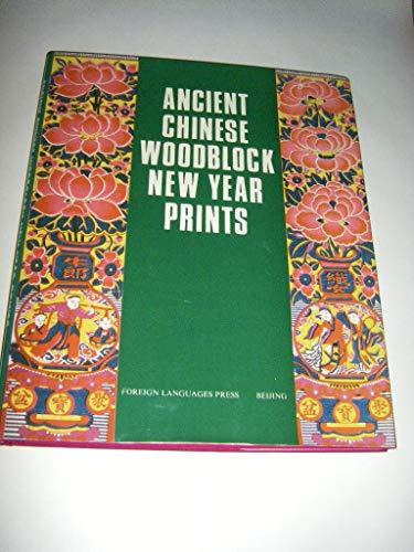 Ancient Chinese Woodblock New Year Prints [ wood block ]: Shucun ,Wang
