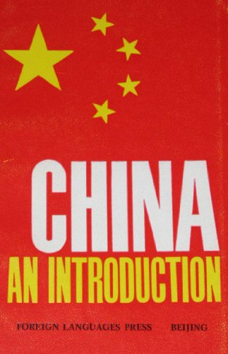 China: An Introduction: Wen, Qi