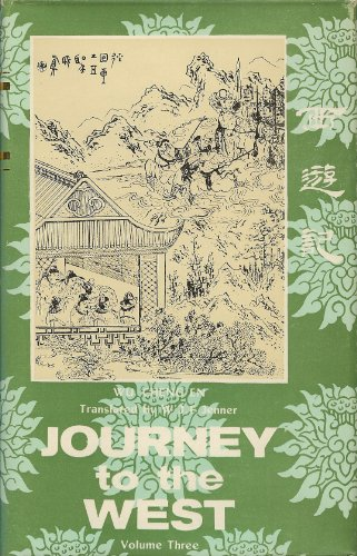 Journey to the West, Vol. 3: Wu Cheng'En
