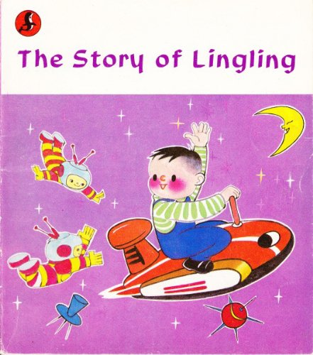 9780835115551: The Story of Lingling