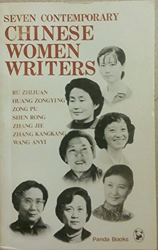 9780835116008: Seven Contemporary Chinese Women Writers