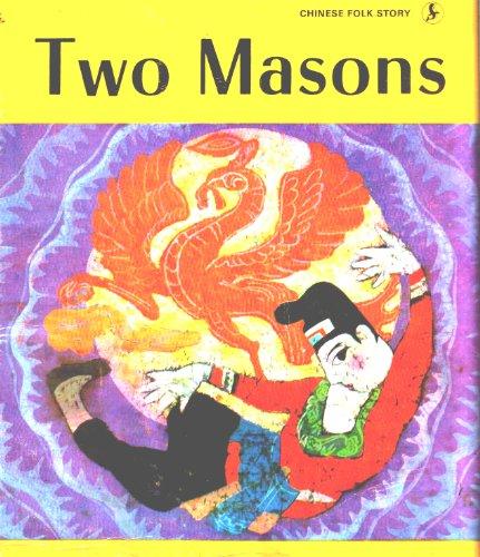 Two Masons: The Mason and Jin Zuan,: Nong Yifu