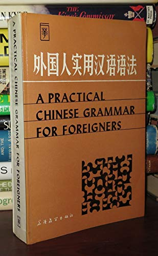 9780835119177: Practical Chinese Grammar for Foreigners