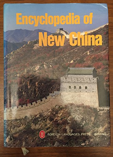9780835119696: Encyclopedia of New China