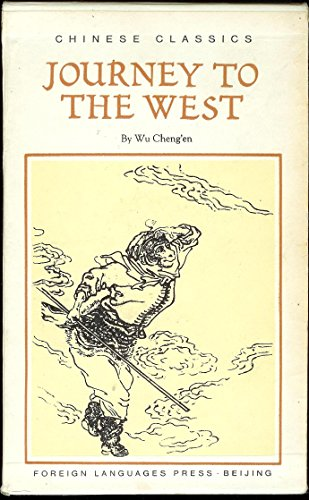 Journey to the West Chinese Classics -: Wu Cheng-en