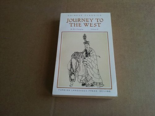Journey to the West, Vol. 2: Wu Cheng'en